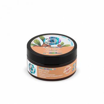 Planeta Organica Скраб-крем для лица для сухой и чувствительной кожи 100мл